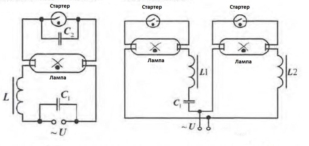Схема включення  люмінесцентних ламп